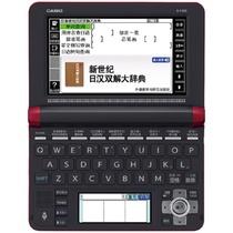 卡西欧电子词典日语E-F300日汉辞典ef300日英语出国学习机翻译机 樱桃红