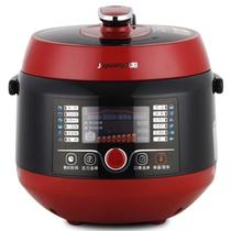 九阳(Joyoung)JYY-50C2 电压力煲(5L 双胆 24小时预约)