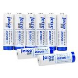 雷摄(LEISE)5号AA2200mAhX8 可充电式镍氢环保电池(八支) 适用于数码相机/学习机/MP3/剃须刀/电动玩具等