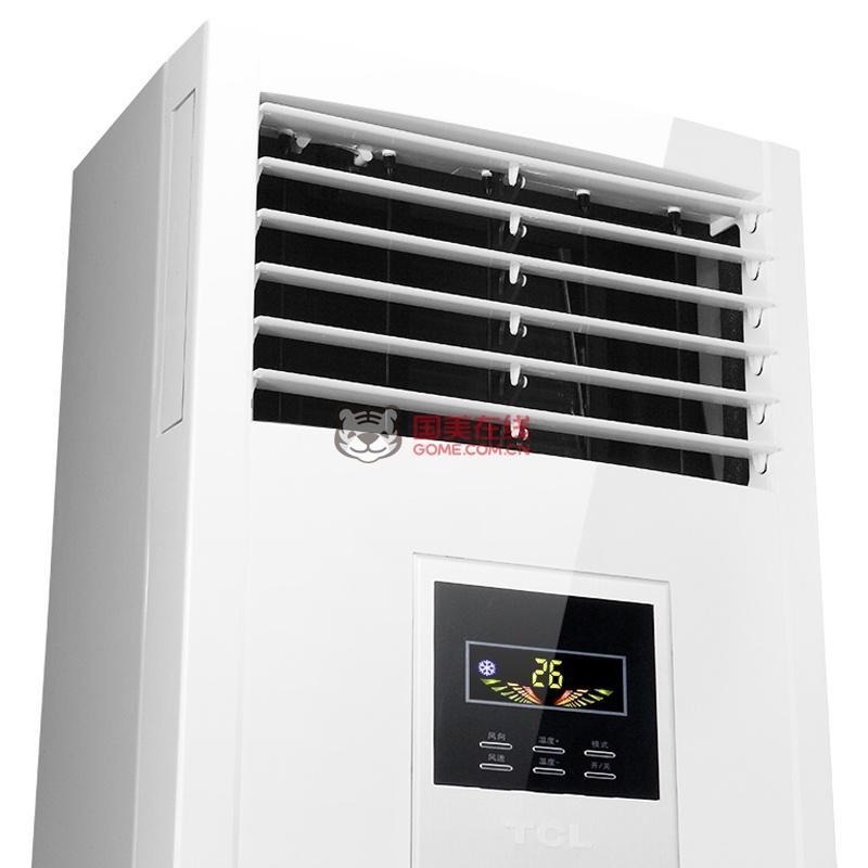 tcl空调kfrd-72lw/fc23-国美在线