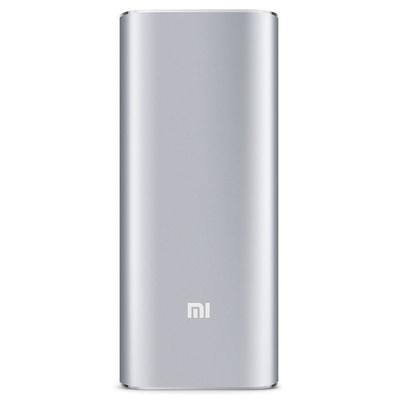小米(MI)小米移动电源 大容量16000mAh 双USB输出 高品质电芯 全铝合金金属外壳