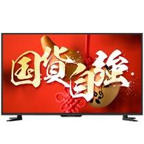创维 55英寸4K超高清电视55M5