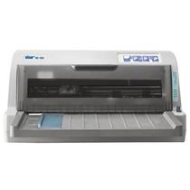 中盈针式打印机Star NX-590 (85列平推式)