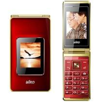 波导(BIRD)V9 GSM老人手机(红色)双卡双待