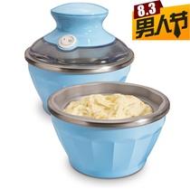 汉美驰单碗冰淇淋机68553-CN