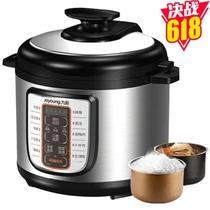 九阳 JYY-50YL82 电压力锅