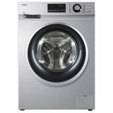 海尔洗衣机XQG70-BX12636   7公斤智能变频全自动洗衣机,洗涤时间可自由调控