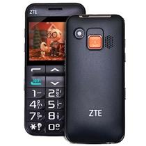 中兴(ZTE)U288G 移动/联通2G 老人手机 黑色