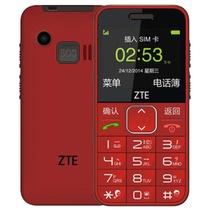 中兴(ZTE)L580 移动/联通2G 老人手机 红色