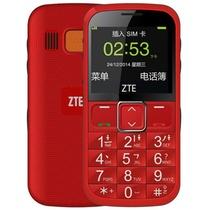 中兴(ZTE)L530G 移动/联通2G 老人手机 红色