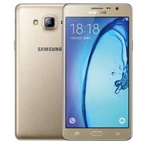 三星 Galaxy on5(G5500)流沙金 移动联通双4G手机 双卡双待