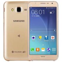 三星 Galaxy J7(SM-J7008)流沙金 移动4G手机 双卡双待