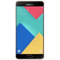 三星 Galaxy A7 (SM-A7100) 粉色 全网通4G手机 双卡双待