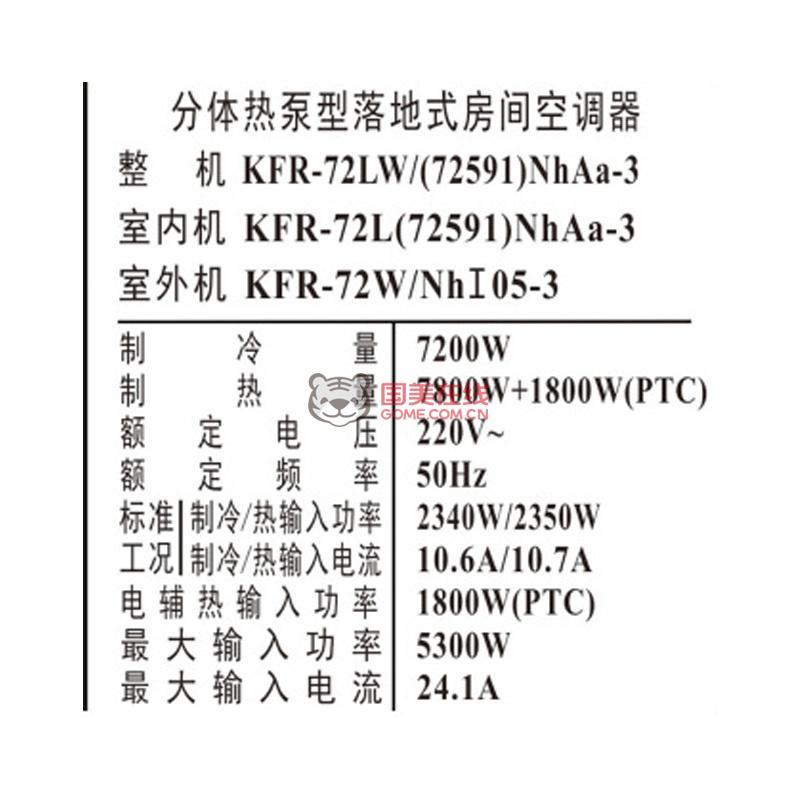 kfr一72lw/e1电脑板电路图