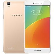 OPPO A53 全网通4G手机(金色)