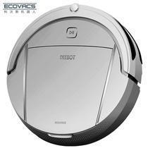 科沃斯(Ecovacs)地宝 阿尔法全自动充电带抹布家用清扫智能擦地拖地扫地机器人吸尘器