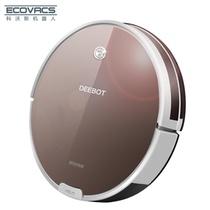 科沃斯(Ecovacs)魔曦-BFD-wwr 扫地机器人吸尘器 智能拖地静音