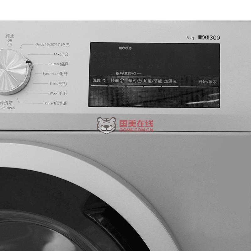 西门子洗衣机xqg80-wm10n1680w-国美团购