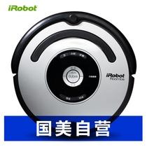 iRobot家用智能清洁扫地机器人 吸尘器 Roomba567