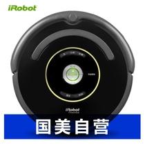 iRobot Roomba650扫地机器人吸尘器