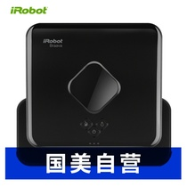iRobot Braava挚爱版家用全自动智能擦地机器人