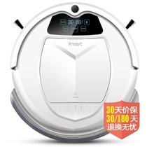 福玛特(FMART)水星E-550W智能机器人 吸尘器 扫地机(雅白)