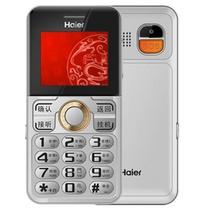 海尔M313 老人手机移动联通2G 双卡双待 星空银