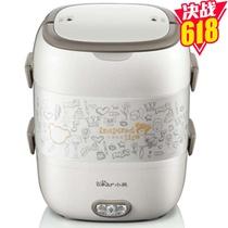 小熊(Bear)DFH-S2017 电热饭盒