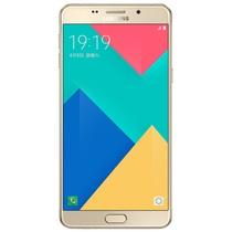 三星 Galaxy A9高配版(A9100)金色 全网通4G手机 双卡双待