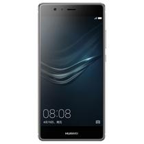华为 HUAWEI P9 3GB+32GB版 全网通版(钛银灰)