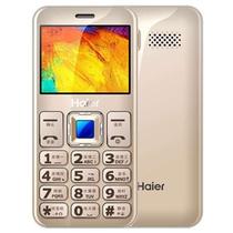 海尔(Haier)M320 移动联通2G 老人手机 双卡双待樽金