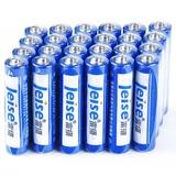雷摄(LEISE) 7号碳性电池    LST7AAA-24碳性电池   7号AAA无汞环保型24粒/盒【国美自营 品质保证】