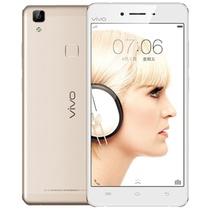 vivo V3Max 全网通4G手机 32G 金色