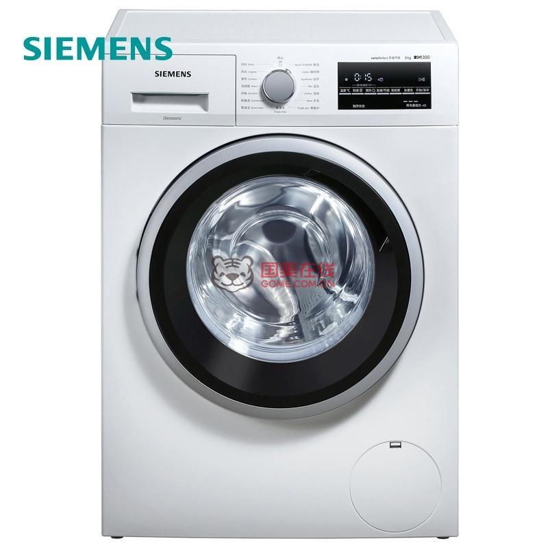 西门子洗衣机xqg90-wm12p2601w-国美团购